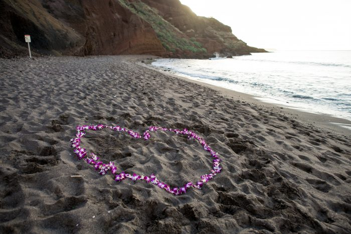 Where to Propose in Maui, HI